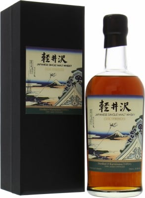 Karuizawa - 1999-2000 Vintages Cask Strength 2th Edition 59.5% 1999