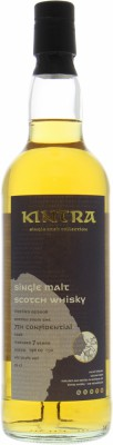 Kintra Whisky - 7 Years Old 7th Confidential Cask 52.2% 2008