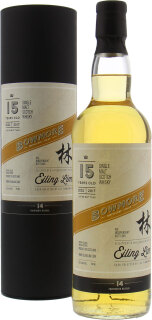 15 Years Old Eiling Lim 14th Release 52.2%15 Years Old Eiling Lim 14th Release 52.2%