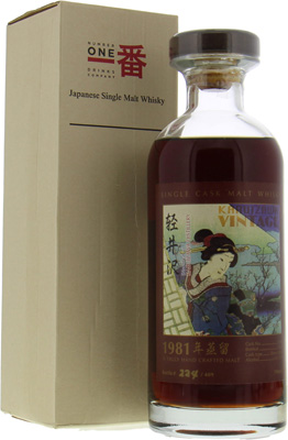 Karuizawa - 1981 Geisha Label 31 Years Old Cask 2100 60.4% 1981