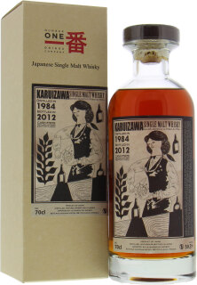 1984 28 Year Old Cocktail Serie Cask 7975 59.3%