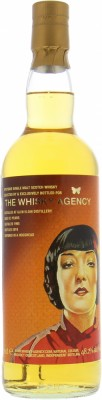 23 Years Old The Whisky Agency 48.2%Glen Elgin -