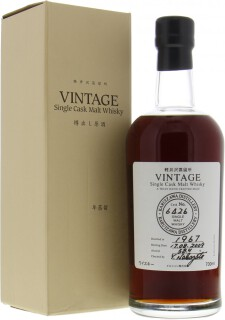 1967 Vintage Single Cask 6426 La Maison Du Whisky 58.4%