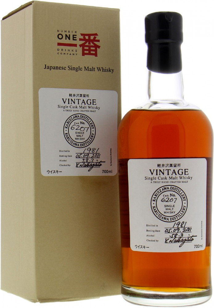 Karuizawa - 39 Years Old  Vintage Single Cask 6207 58.3% 1981