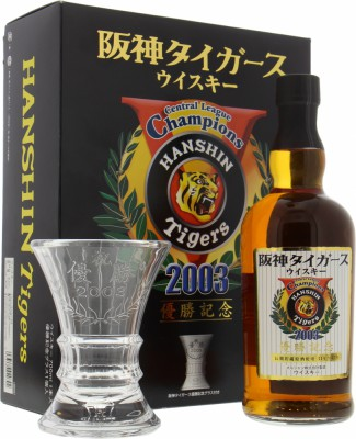 Karuizawa - 12 Years Old Hanshin Tigers 2003 Central League Champions 40% NV
