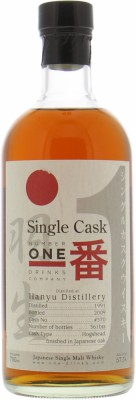 Hanyu - 1991 Cask 370 for Number One Drinks 57,3% 1991